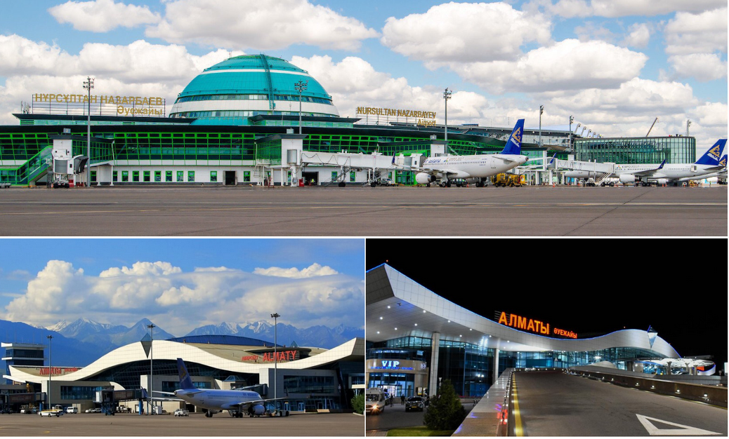 бизнес аэропорты Казахстана