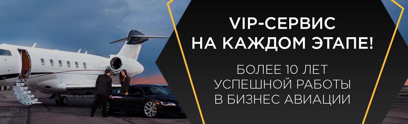 дальнемагистральные бизнес джеты в Казахстане