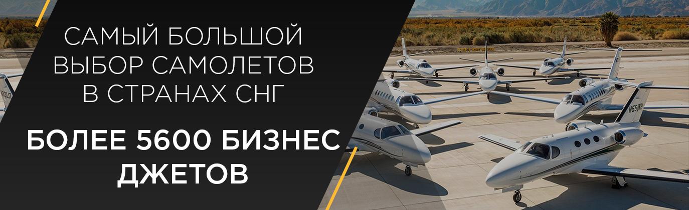 каталог грузовых самолетов в Казахстане